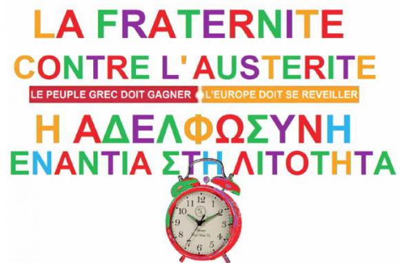 http://achanterezh.cowblog.fr/images/syriza.png